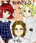 blogakito_i.jpg