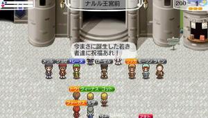 akito_9_1.jpg