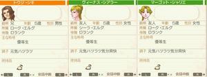akito_9_2.jpg