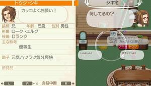 akito_9_3.jpg