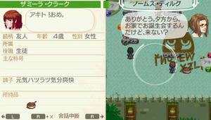 akito_9_5.jpg