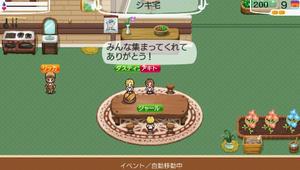 akito_9_6.jpg