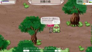 akito_9_10.jpg