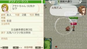 akito_9_11.jpg