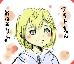 akito_das.jpg