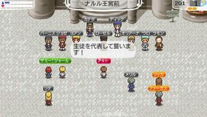 akito_10_1.jpg