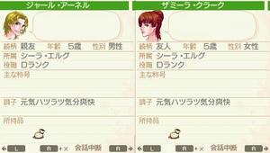 akito_10_2.jpg