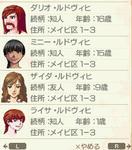 akito_10_3.jpg