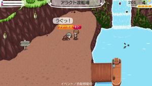 akito_10_4.jpg