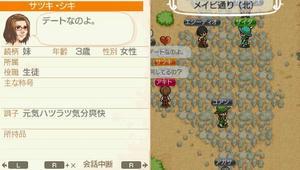 akito_10_5.jpg