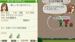 akito_10_8.jpg