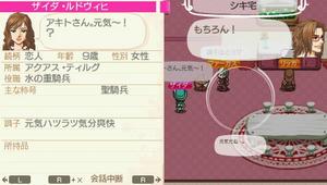 akito_10_9.jpg