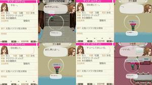 akito_10_10.jpg