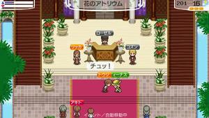 akito_10_11.jpg