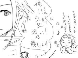 akito_11_0.jpg
