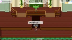 akito_11_3.jpg