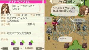 akito_11_4.jpg