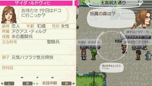 akito_11_5.jpg