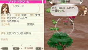 akito_11_6.jpg