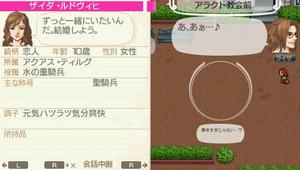 akito_11_8.jpg