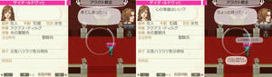 akito_11_9.jpg