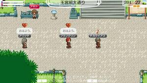 akito_11_10.jpg