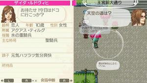 akito_11_11.jpg