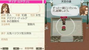 akito_11_12.jpg