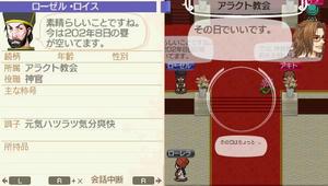 akito_11_14.jpg