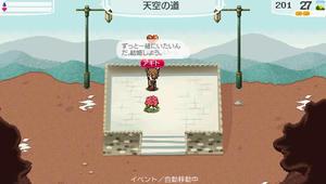akito_11_13.jpg