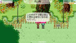 akito_12_0.jpg