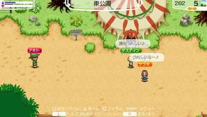 akito_12_3.jpg