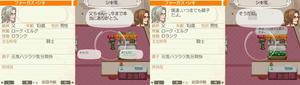 akito_12_5.jpg