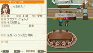 akito_12_7.jpg