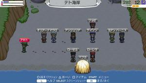 akito_12_8.jpg