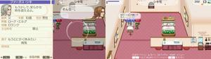akito_12_9.jpg