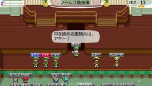 akito_12_11.jpg