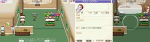 akito_12_13.jpg