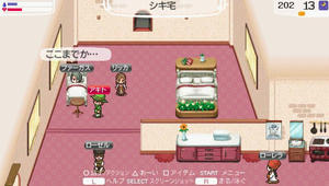 akito_12_15.jpg