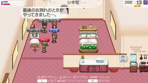 akito_12_16.jpg