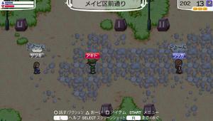 akito_12_17.jpg