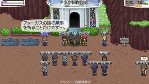 akito_12_18.jpg