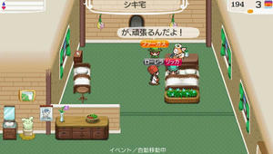 akito_12_fagas3.jpg