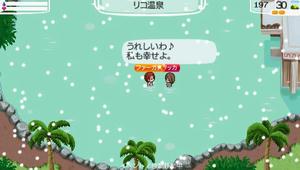 akito_12_fagas5.jpg