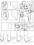 akito_12_0_0.jpg