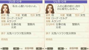 akito_13_1.jpg