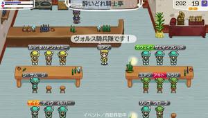 akito_13_3.jpg