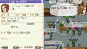 akito_13_4.jpg