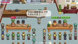 akito_13_5.jpg