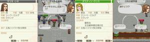 akito_13_7.jpg
